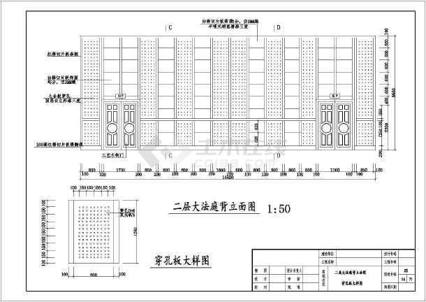 某地区法院工程室内装饰设计施工图