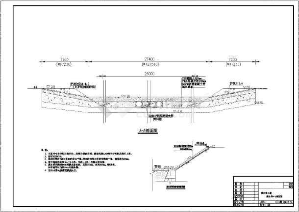 一个小型漫水桥的图纸设计施工直线_cad图纸cad垂直线的全套图片