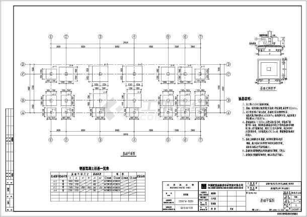 某地区两层框架结构图书馆结构施工图