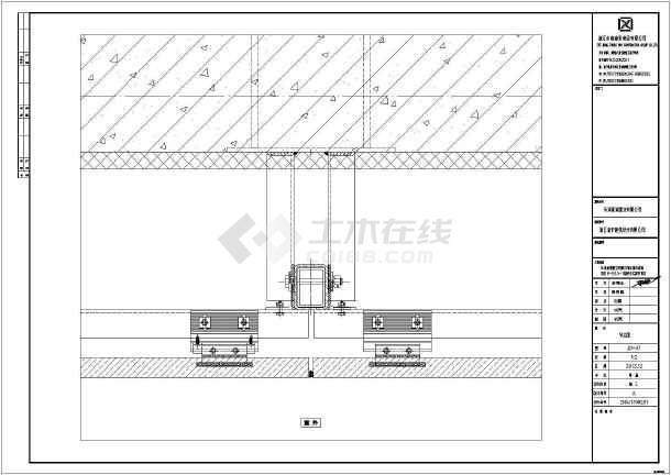 南京某地区高档欧式别墅石材幕墙施工图
