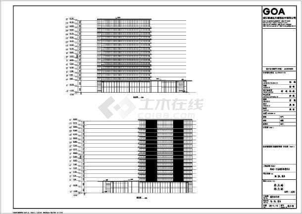 绿城千岛湖珍珠湾项目概念设计方案