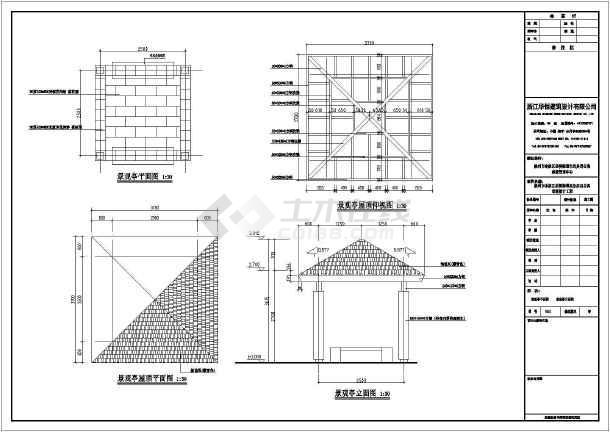 某钢结构四角景观亭的全套施工图纸