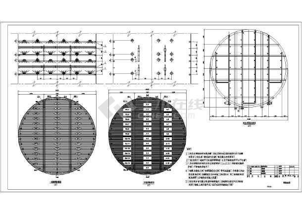 电厂冷却塔结构图