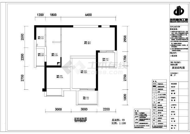 绿地中心29楼两室一厅装修设计图图片