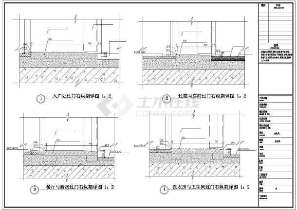 吊顶平面图餐厅与厨房隔断立面图
