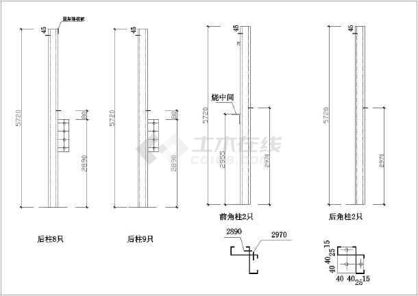 2层轻钢结构活动板房结构设计施工图