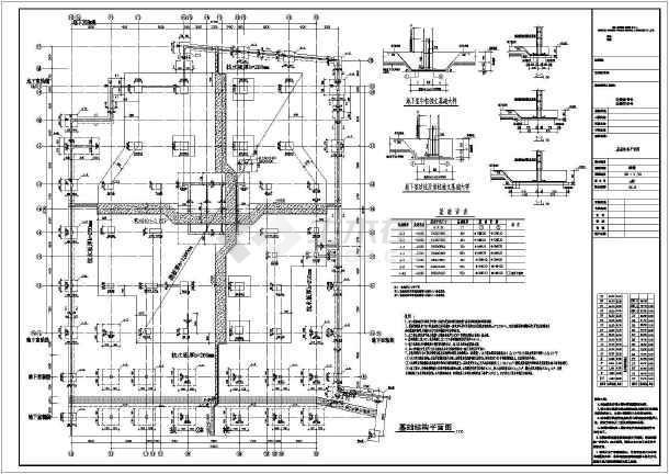 31层住宅楼框支剪力墙结构,筏板基础设计图图片