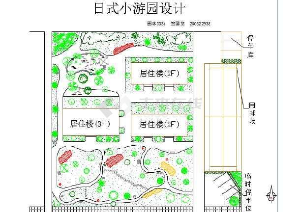 学校小游园设计