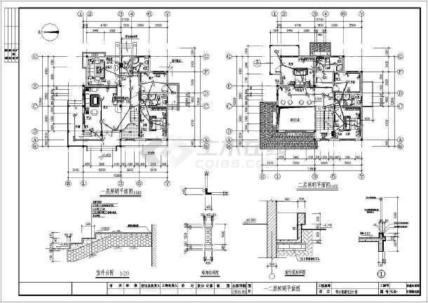 某城镇二层小型别墅照明电气平面设计图图片2