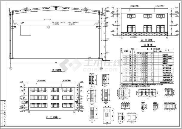 某地多层车间钢结构厂房设计施工图-图2