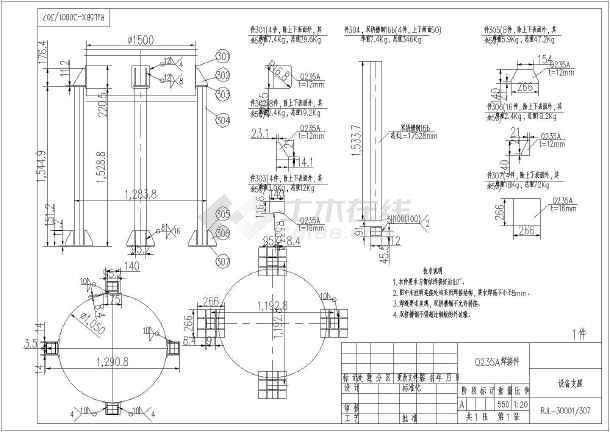 换热器及急冷塔蕾丝花边CAD设计图品牌吊带全套设备衫图片