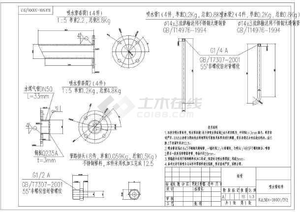 换热器及急冷塔全套设备CAD设计图pp透明袋订做图片