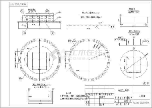 换热器及急冷塔全套设备CAD设计图无抗脱脂奶粉图片