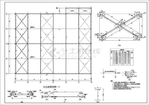 竖向框排架结构