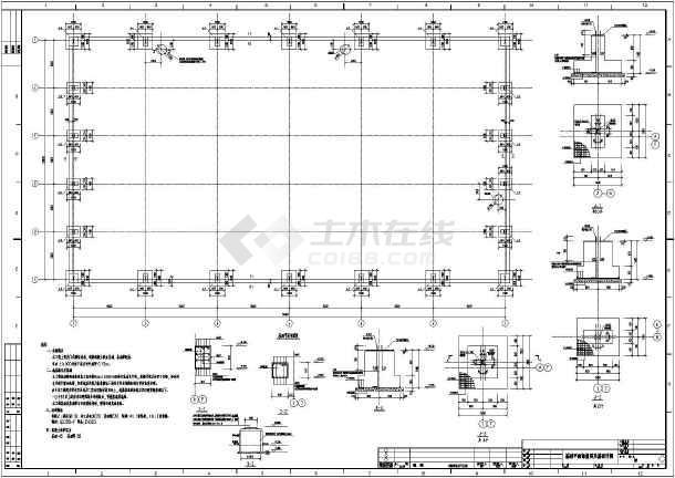 北京某30米跨仓库轻钢结构设计施工图