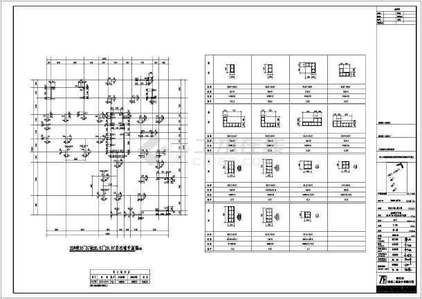 成都市十二层框剪结构住宅楼,图纸包括:楼基础平面图,柱墙平面布置图