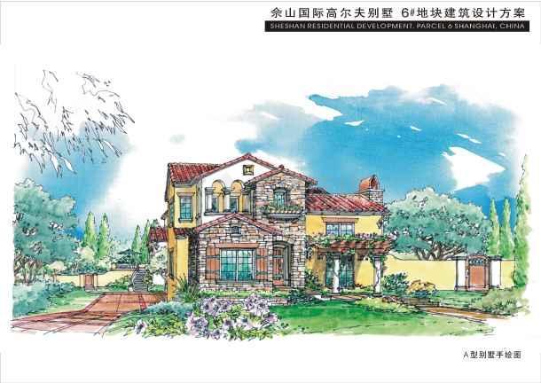 【佘山】上海高尔夫大门建筑设计图纸别墅中式入口v大门别墅图片