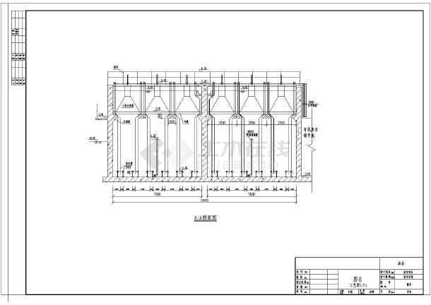池体形式的厌氧工艺施工图(平面,剖面)图片
