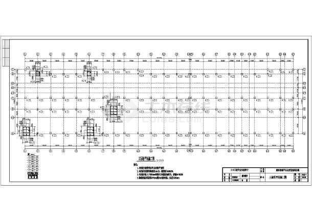 本科毕业设计某公疗医院病房楼结构施工图纸