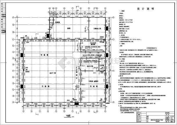 建筑结构图 厂房结构设计