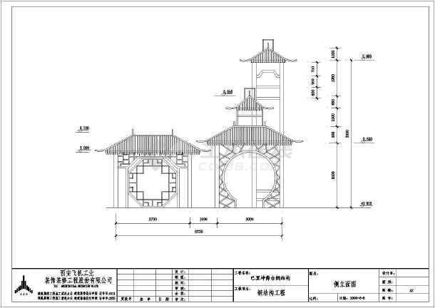 钢结构的巴里坤舞台景观设计施工图