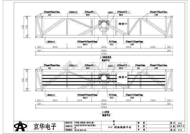 某地区led显示屏钢结构骨架结构设计方案图纸