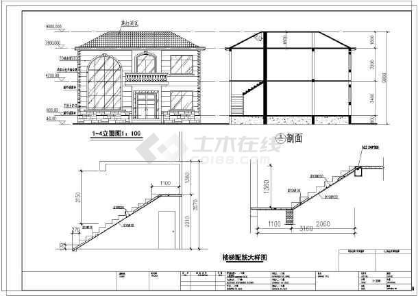 某农村二层砖混结构别墅建筑设计方案图