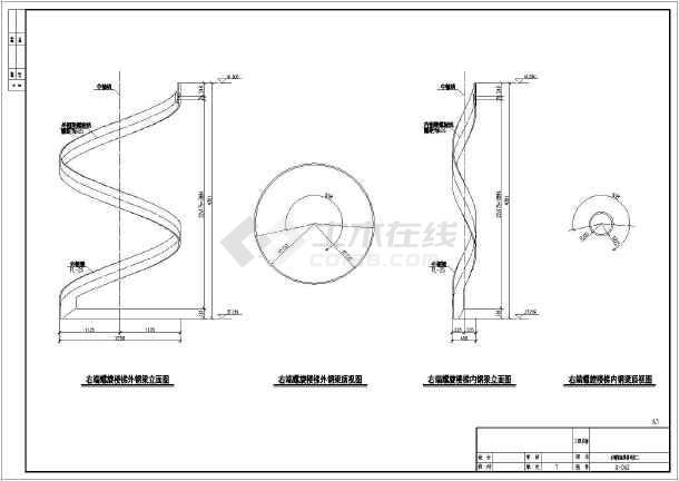 某大跨度钢结构旋转楼梯结构施工图