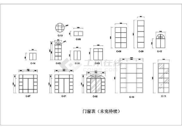 欧式宠物外观设计_欧式别墅外观设计cad别墅拼图纸豆小精灵图纸图片
