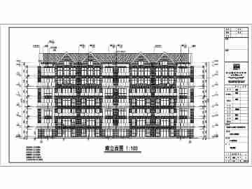天津某6层框架结构洋房建筑设计施工图