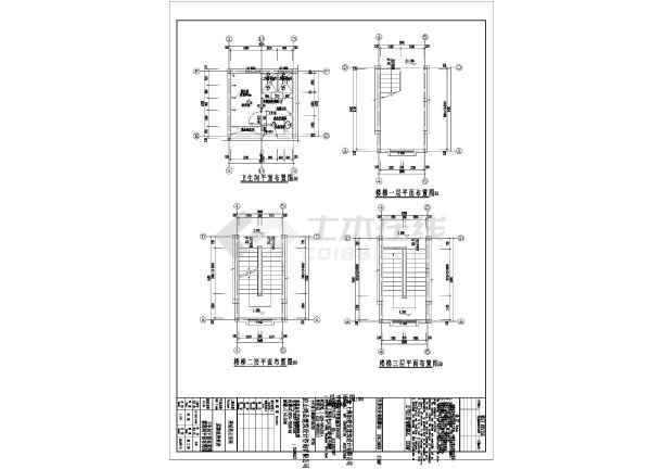 某地两层框架结构武警值班用房建筑设计方案图纸