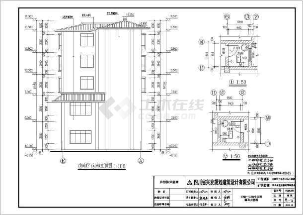 图纸内容包含:建筑设计说明,建筑工程做法表,节能设计说明,总平面图