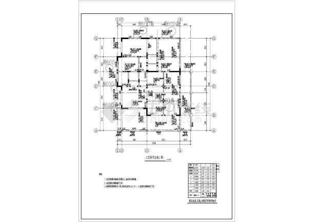 地中海风格别墅施工图,图纸内容:各层梁平法施工图,各层,各层结构平面