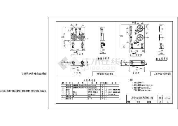 04s202室内消火栓安装图集(cad版)