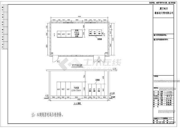 供电增容工程变电所全套施工图纸  简介:本是由厦门电力勘察设计院