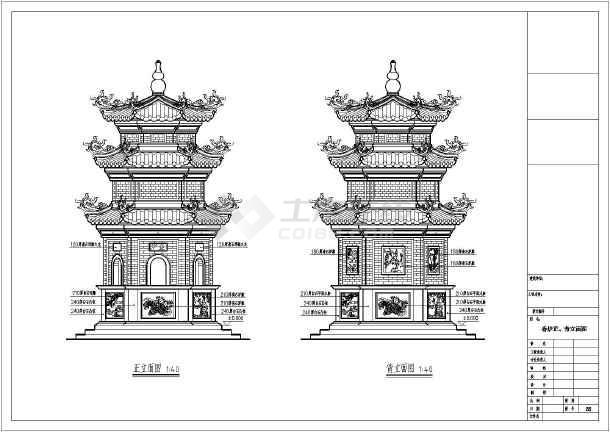 某地闽南寺庙仿古建筑设计施工图纸