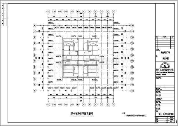 大连某期货层高图纸大厦钢结构方案超高_cada3模板下载绘图纸图片