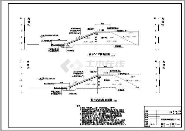 堤涵施工方案_防洪堤工程全套施工图纸(28张)