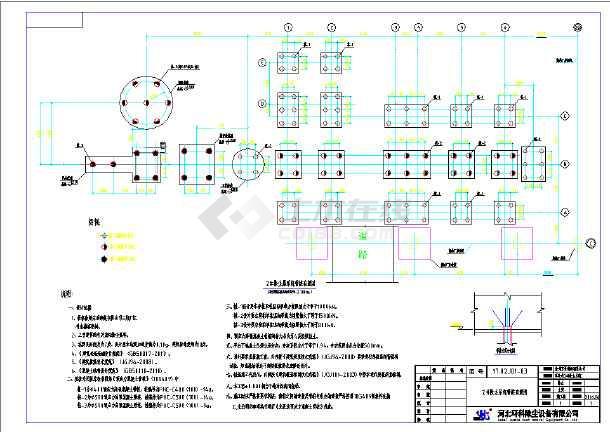 除尘设备基础建筑结构图(cad图纸下载)