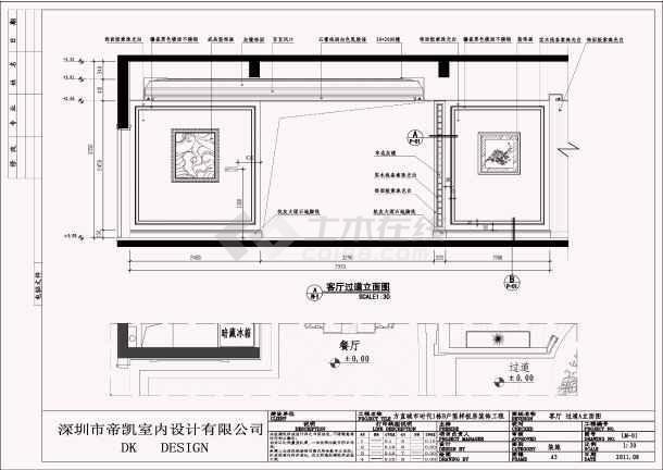 简约欧式风格装璜家装设计完整施工图_cad图图纸别墅图片
