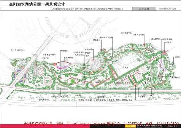 某地区湖滨公园景观设计方案文本(扩初)  简介:   一处湖滨公园的手绘