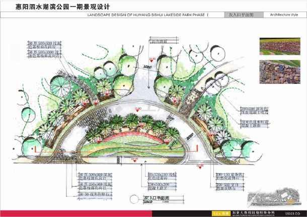 惠阳泗水湖滨公园景观扩初设计文本_cad图纸下载-土木