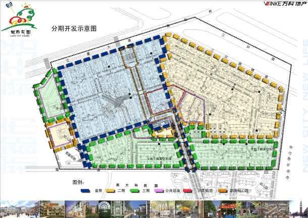 武汉万科城市花园规划设计报批图文本