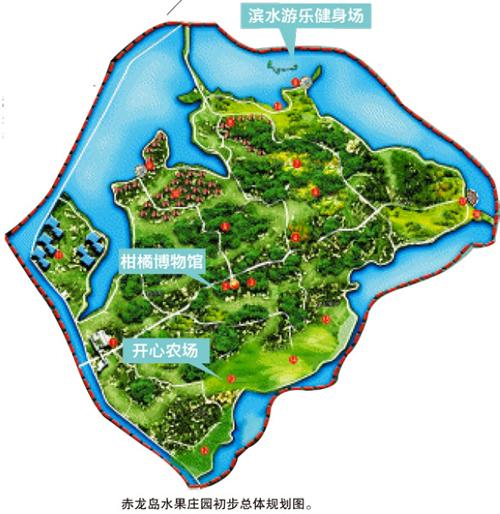 长沙:赤龙岛水果庄园即将动工