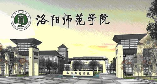 莱门特捷联中标洛阳师范学院伊滨校区项目