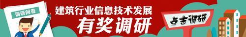 2016年度大赏之广联达