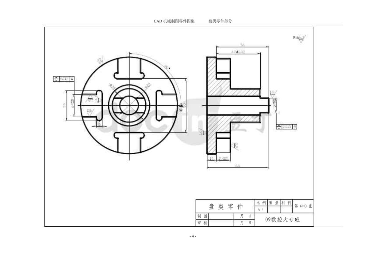 foo《autocad2004机械制图零件图集》——盘类零件部分001-050