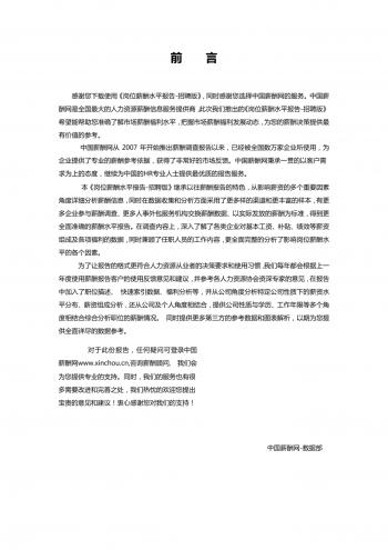 【室内】2015装潢北京地区室内外年度设计师mcpe设计图室内图片