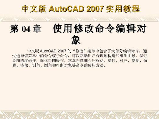 cad2007鼠标_文档下载-教程v鼠标cad选多不能土木为什么中图片