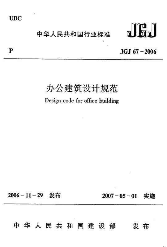 2006分之1加2006分之二加二006分之三一直加到2006分之2005图片